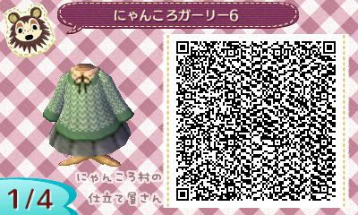 Cheesecoveredunicorn When It Starts To Snow In Ac3ds Plz Animal Crossing Animal Crossing Game Qr Codes Animal Crossing