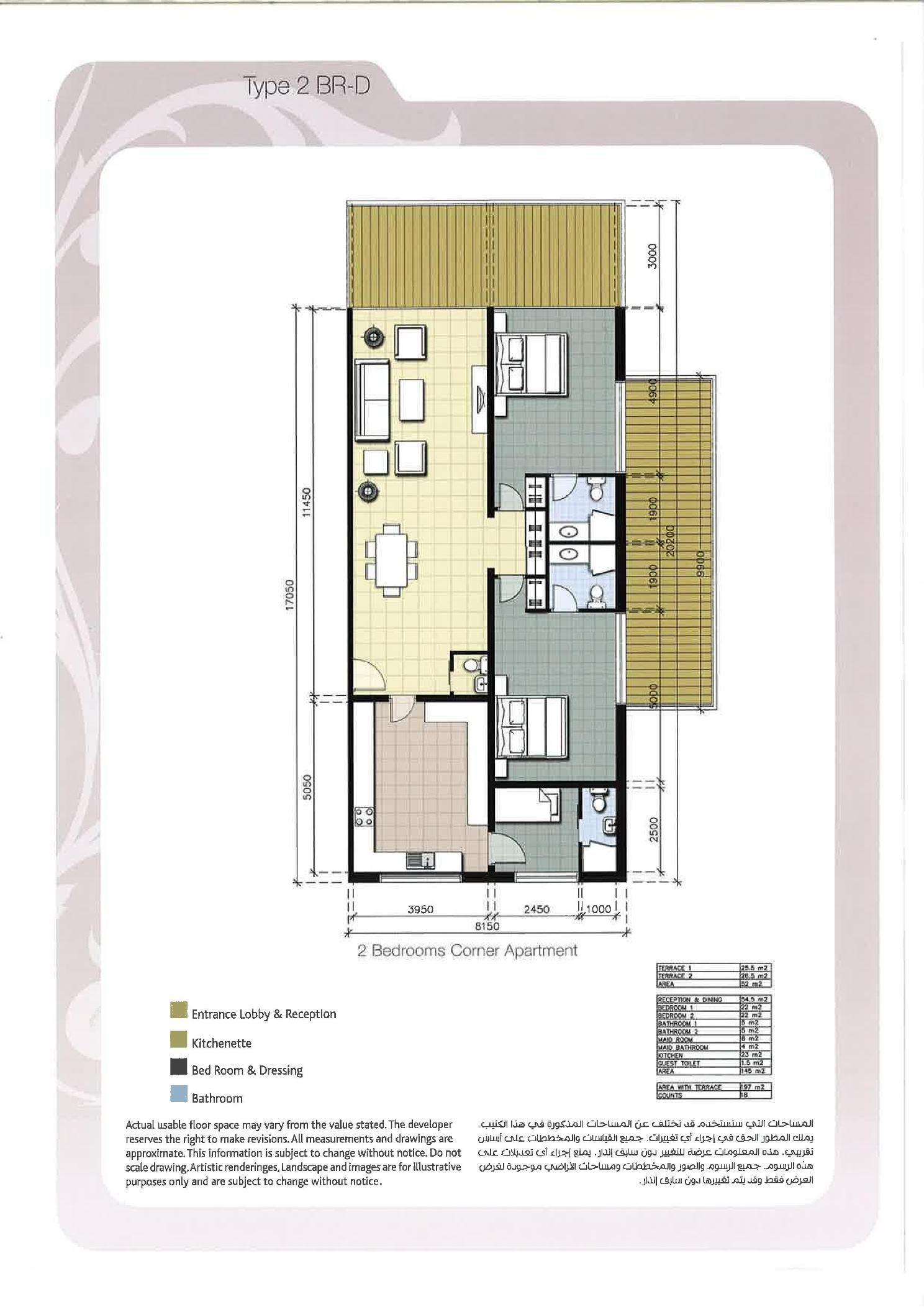 Azure Residence Floor Plans Palm Jumeirah Dubai Floor Plans Palm Jumeirah Flooring