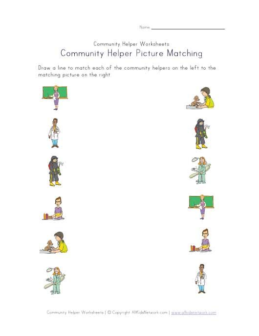 Community Helpers Matching Worksheet Kindergarten