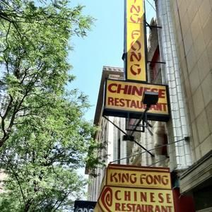 King Fong Chinese Restaurant Omaha Ne If You Are A Lover Of Authentic Chinese Food This Place Chinese Restaurant Omaha Nebraska Authentic Chinese Recipes