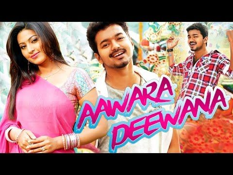 Movies Aawar Deewana Movie 2015 Www Bestmoviespoint Blogspot In