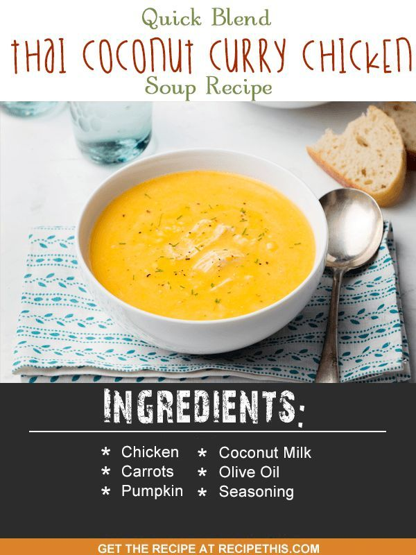 Blender recipes quick blend thai coconut curry chicken soup recipe blender recipes quick blend thai coconut curry chicken soup recipe from recipethis forumfinder Choice Image