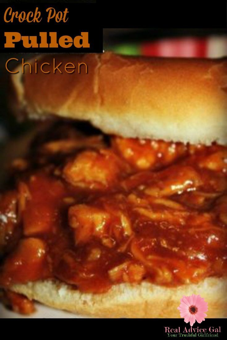Pop this recipe into the crock pot before work and come home to an easy meal your whole family will love!