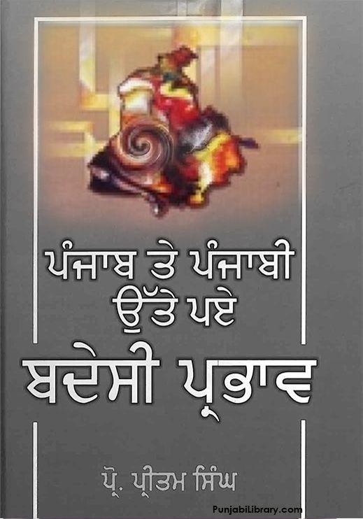Pdf Punjabi Books