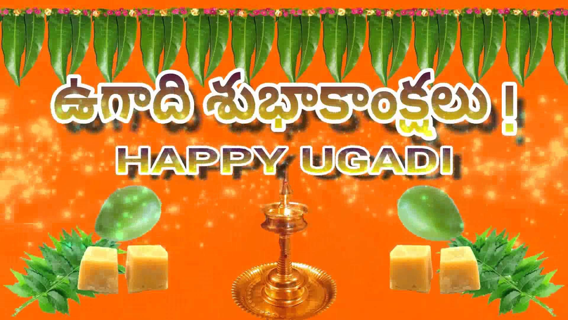 Happy ugadi greetings ugadi 2016 ugadi wishes ugadi whatsapp happy ugadi greetings ugadi 2016 ugadi wishes ugadi whatsapp telugu m4hsunfo