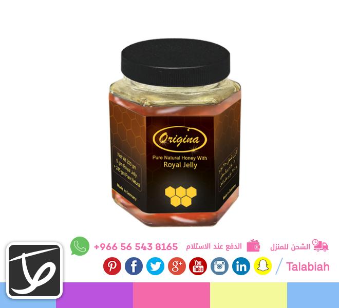 عسل ملكات النحل اورجينا يحتوي على 22 من الأحماض الأمينية التي تبني اساسيات البروتين للجسم و الفيتامينات طلبي Mustard Bottle Pure Products Supplement Container