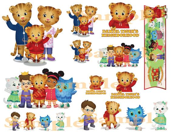 Daniel Tiger Instant Printable Digital Download 2 For Stickers