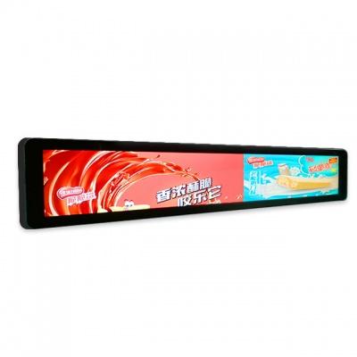 VLT163SL 16.3 inch Shelf Edge Bar LCD Bar, Lcd, Shelves