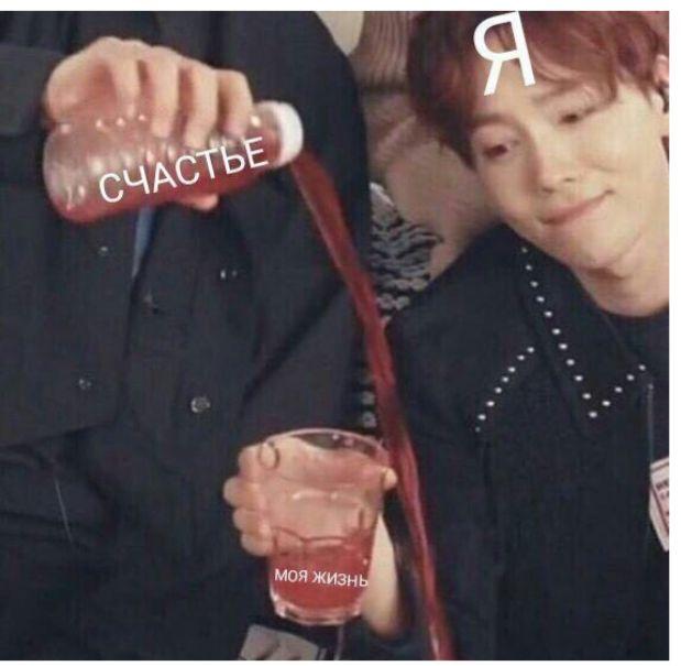 Kpop мемы