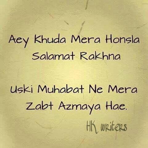 Shayari Poetry Urdu Poetry Urdu Quotes Poetry