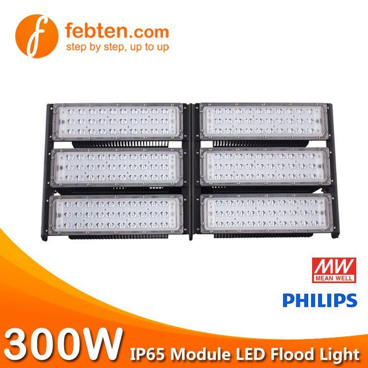 300w Led Module Flood Light With Philips Leds Led Flood Lights Flood Lights Led Module