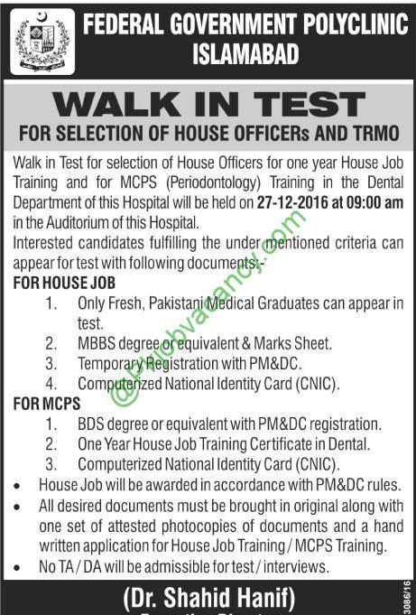 House Officer Jobs In Federal Government Polyclinic