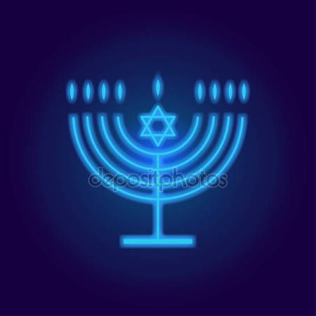 Logo Hanukkah Neon Jewish holiday Hanukkah retro background with traditional Chanukah symbol menorah - candelabrum candles, star of David icon and glowing ...