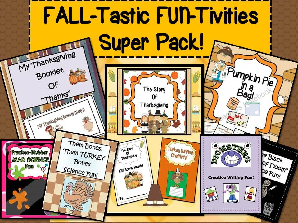 Publishers Tech Girl FallTastic FunTivities Pack