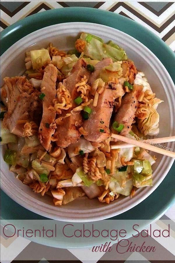 Salad with Chicken MouthWatering Oriental Cabbage Salad with Chicken  フライパンで蒸して作るジンジャーチキンの紹介です旨味がぎゅっと詰まったしょうがを効かせたソースが絶品...