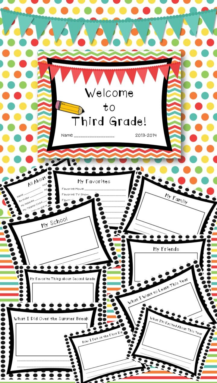 Only $2.50!! :) Get to know your students on the first week of school!!