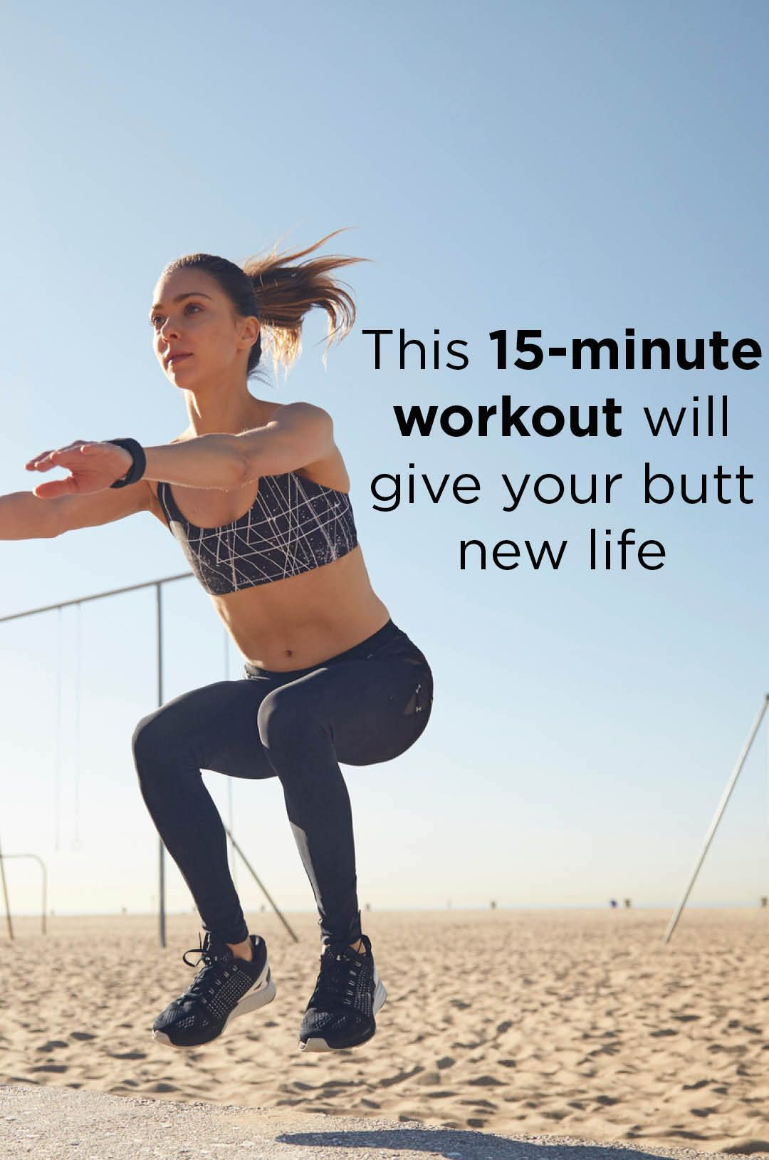 This 15-Minute Workout Will Give Your Butt New Life