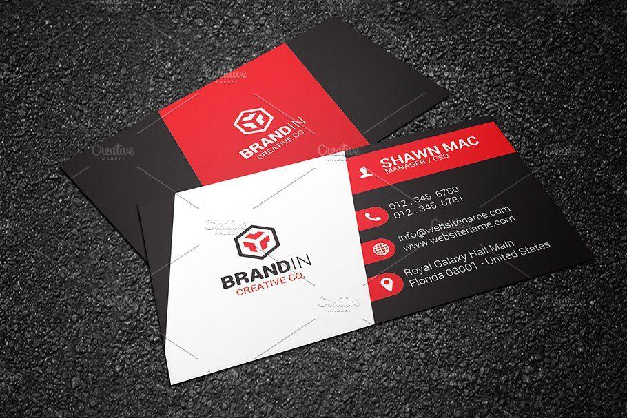 Modern Stylish Business Card Stylish Modern Business Templates Stylish Business Cards Cleaning Business Cards Business Card Template