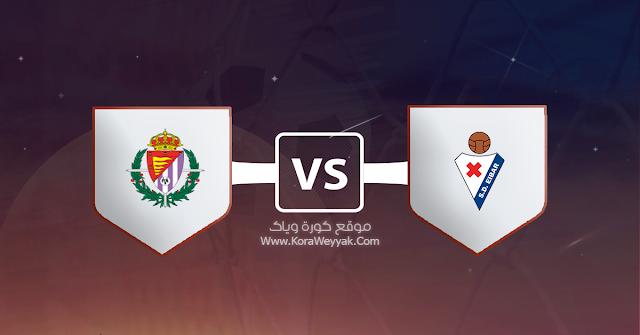 مشاهدة مباراة ايبار وبلد الوليد بث مباشر اليوم الخميس 16 يوليو 2020 في الدوري الاسباني Enamel Pins Enamel Pin