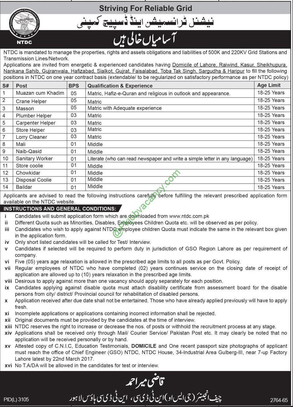 National Transmission & Despatch Company 2017 NTDC Jobs Application ...