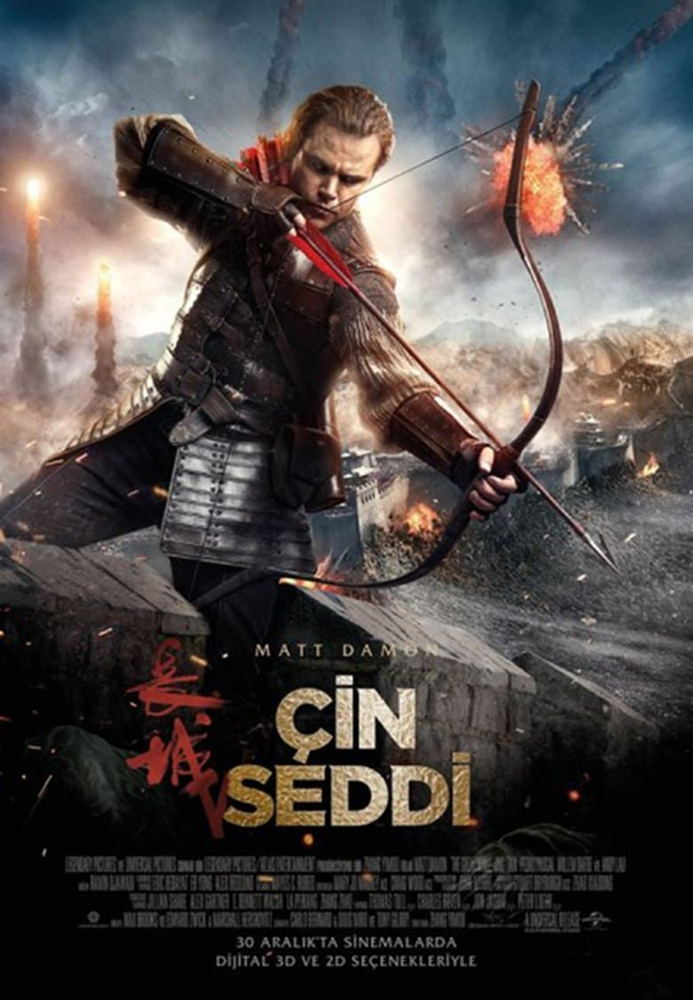 Download The Great Wall Film Completo In Italiano Download Movies Full Movies Full Movies Online Free
