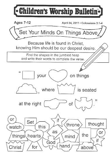 free coloring pages for childrens church | Pin by lonnie bautz on children bulliton | Christian kids ...