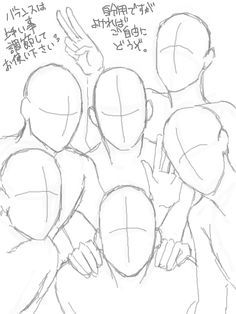 """Résultat de recherche d'images pour """"dessiner un groupe"""""""