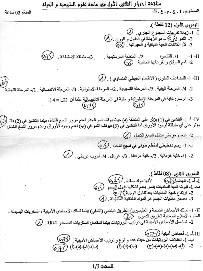 Picture Math Education Math Equations