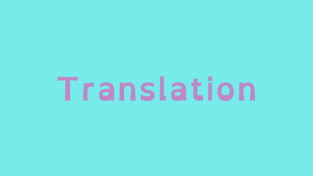 Math Shorts Episode 3 - Translation. This Math Shorts episode ...