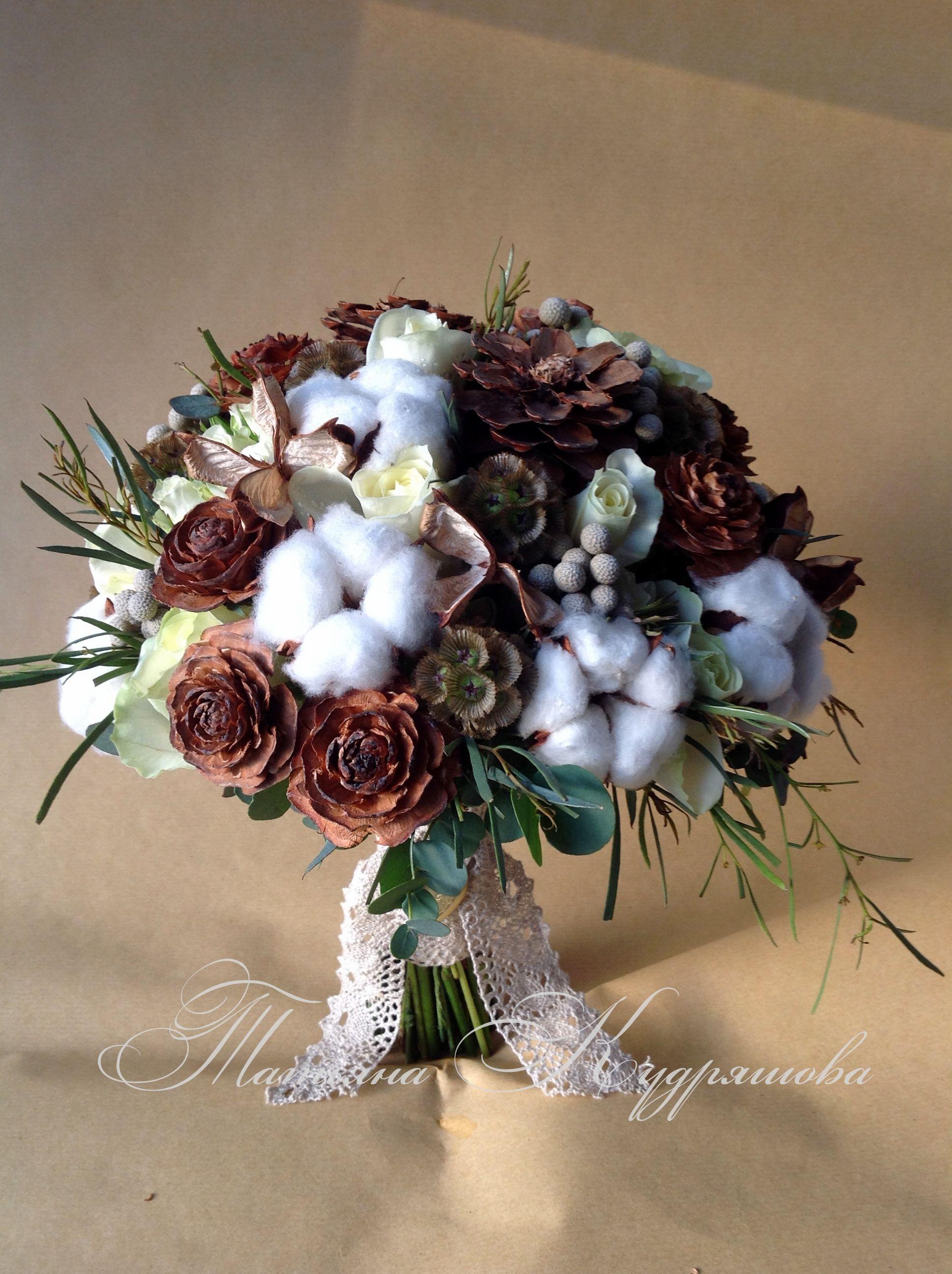 зимний букет невесты Florarie