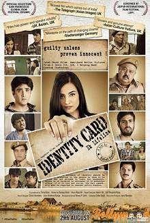 hindi movie website to watch online