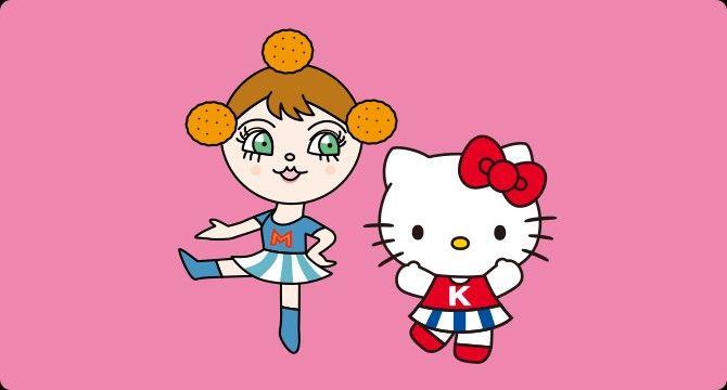 Millet x Hello Kitty
