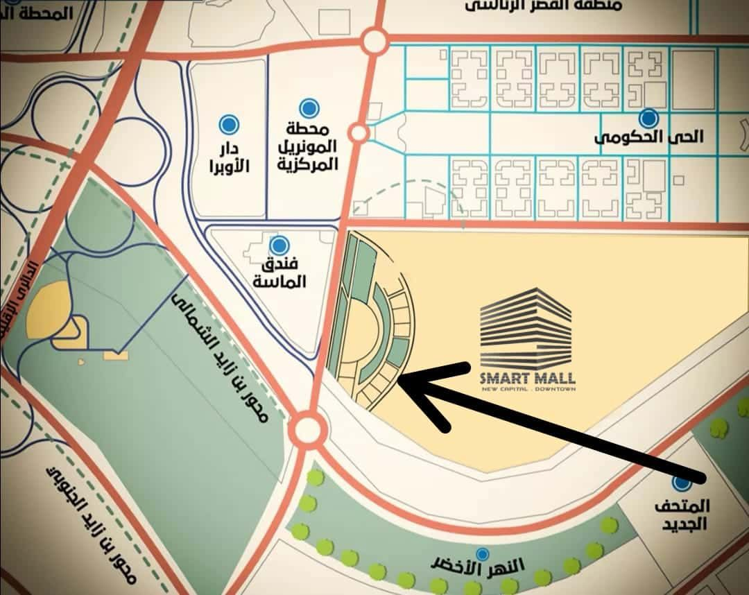 اسعار مول سمارت العاصمة الادارية الجديدة Smart Mall New Capital Chalets For Sale Property For Sale New Start