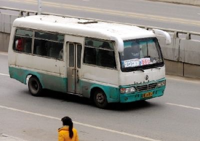 "1. I was born in the year of 1990 in Changsha, a small city in the southeast of China. Before 2002, the ""middle sized public bus"" is the main popular transportation vehicle in my City. I took the ""middle bus"" to school everyday."