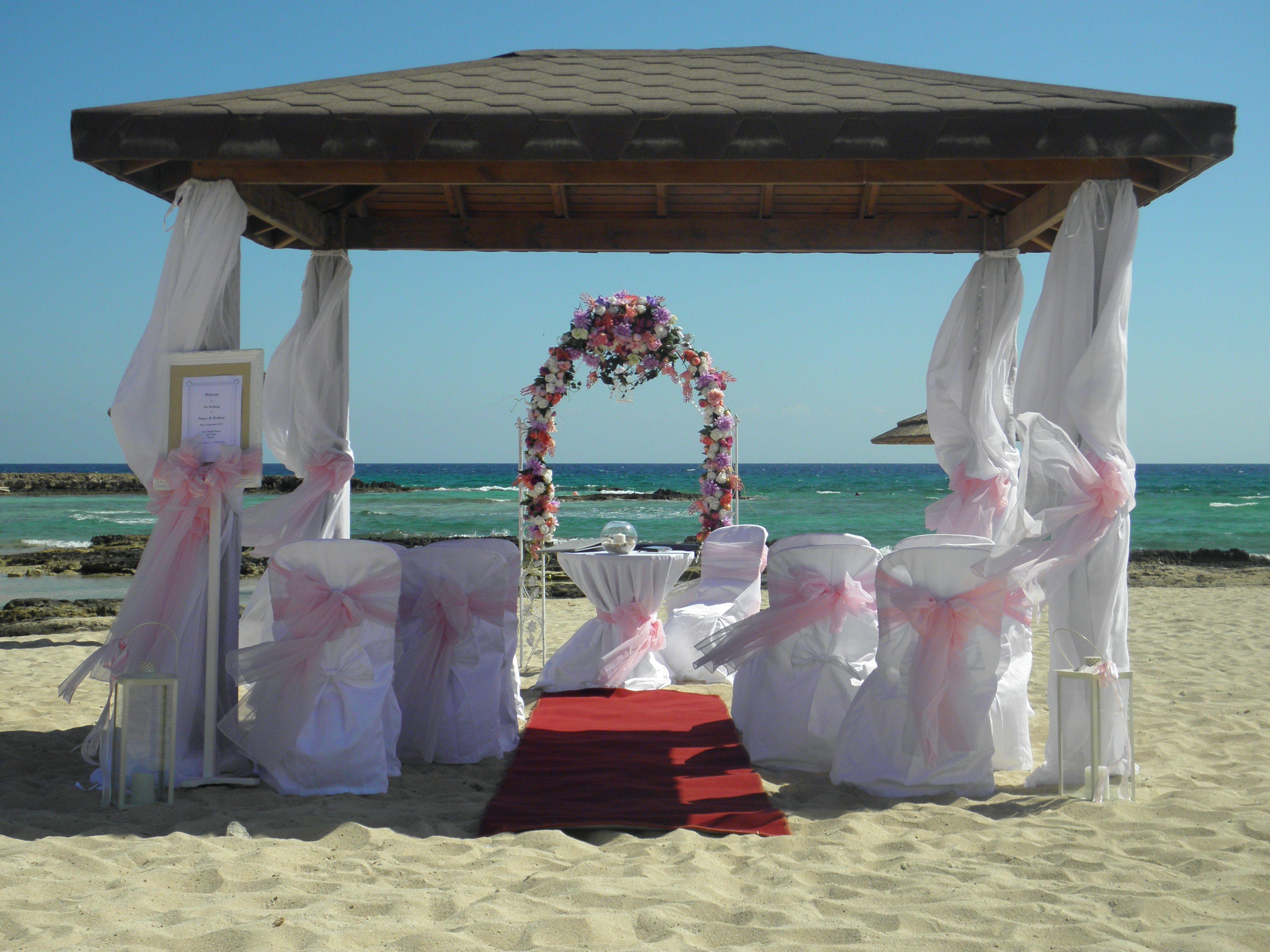 Ayia Thekla Beach Venue Sotira Munility Cyprus