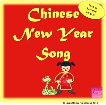 Chinese New Year Song Mp3 Karaoke Version New Years Song