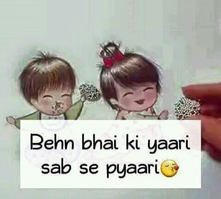 Pin By Sukhpreet On Punjabi Quotes Sister Quotes Funny