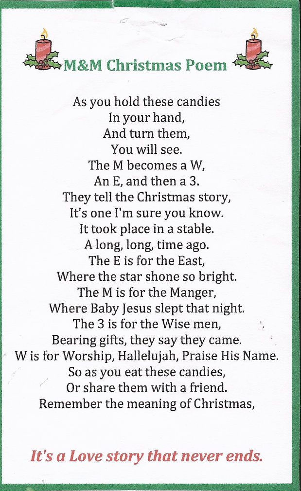 mm christmas story christmas poems a christmas story christmas meaning christmas program