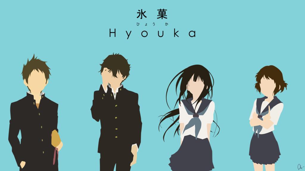 Hyouka Hyouka, Anime, Anime guys