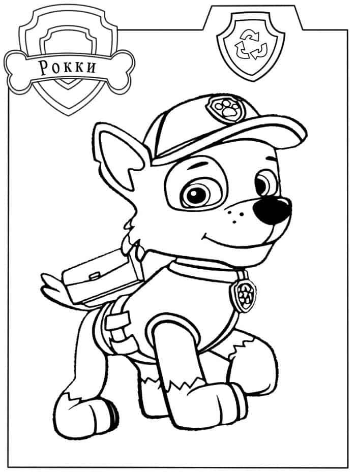 Rocky Paw Patrol Coloring Pages | Paw patrol coloring, Paw ...