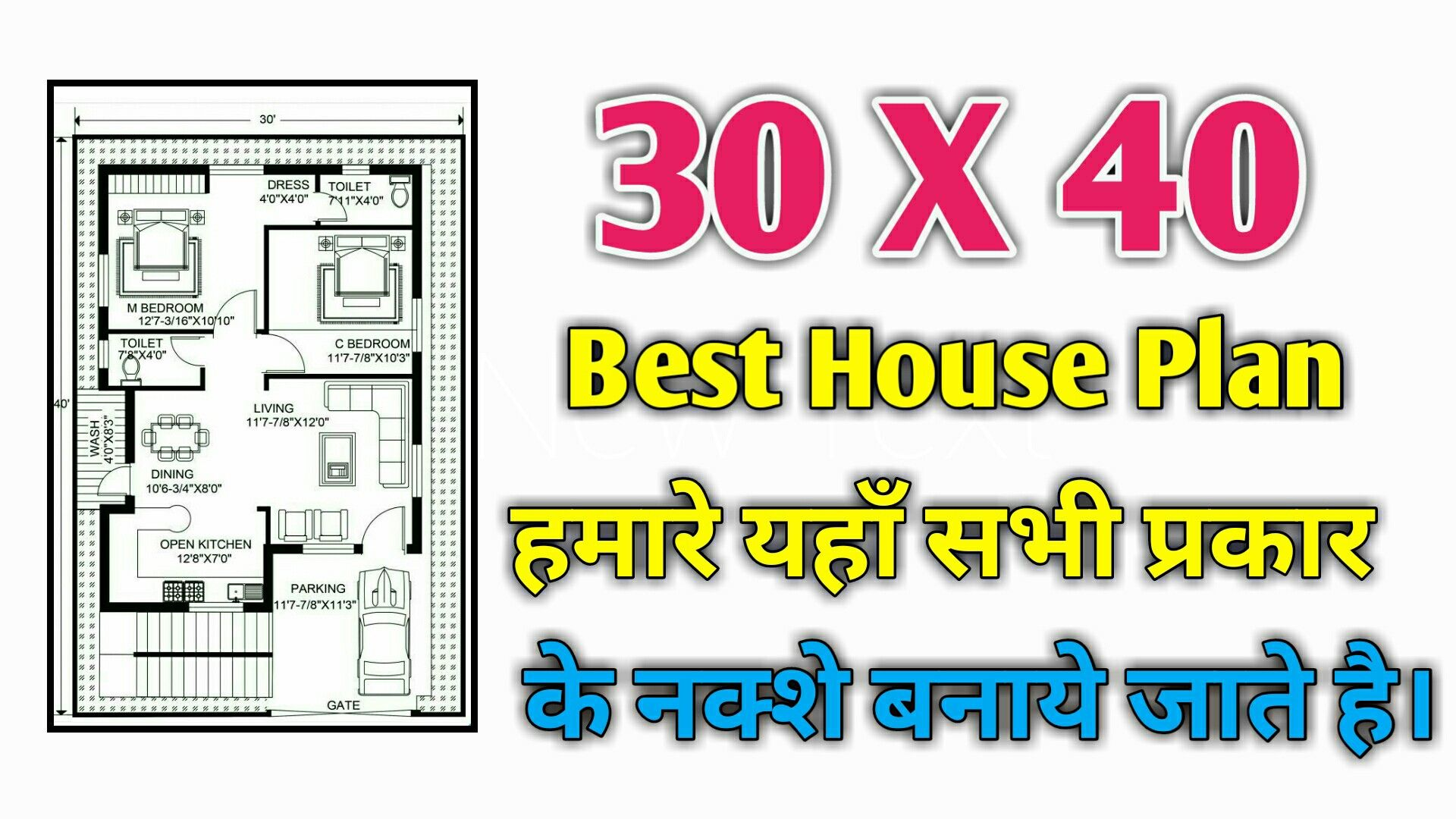 Best Plan In 2020 Best House Plans House Plans How To Plan
