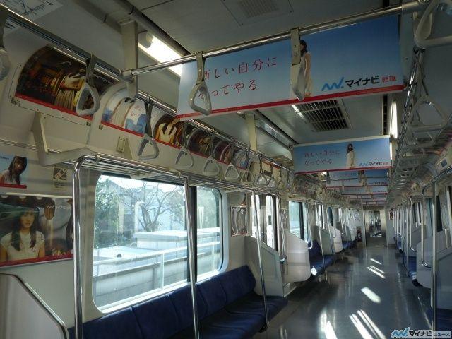 前田敦子が電車内を埋め尽くす マイナビ転職 アド トレインを展開中