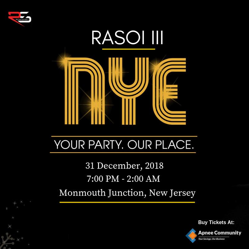 RASOI III New Year Eve 2019 How to memorize things, New