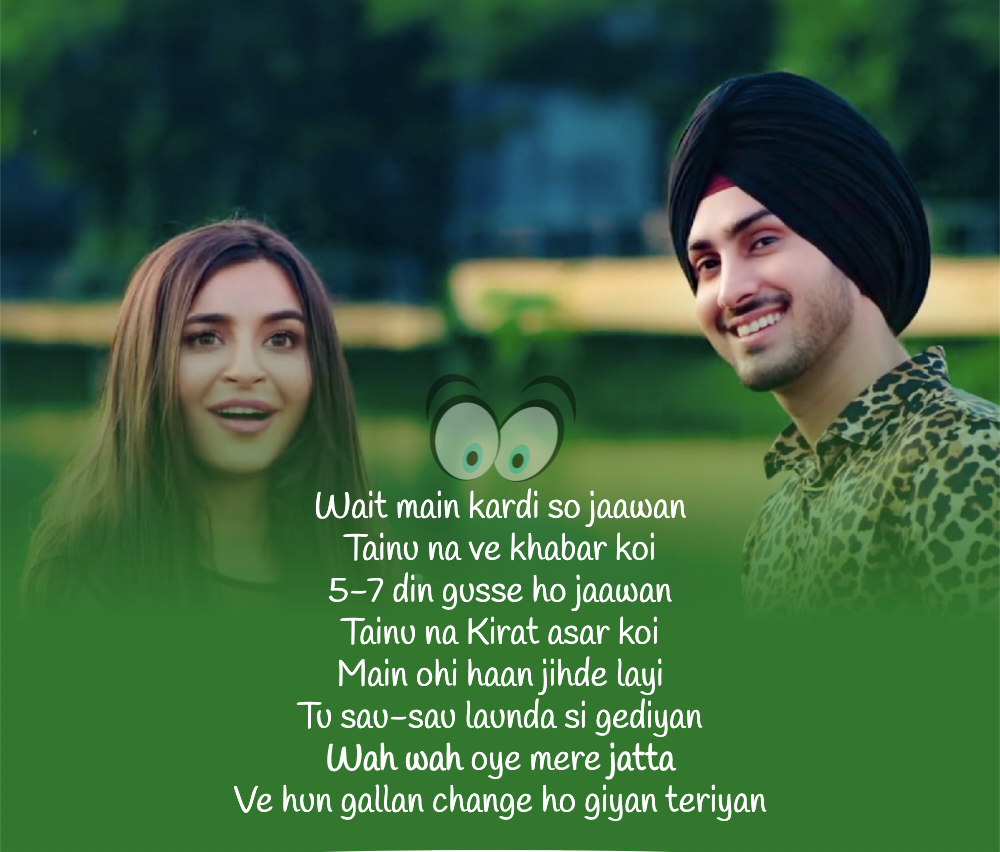 Wah Wah Jatta Lyrics Rohanpreet Singh Nikkesa Dekhogaana Com In 2020 Creative Life Quotes Instagram Caption Lyrics Song Lyric Quotes