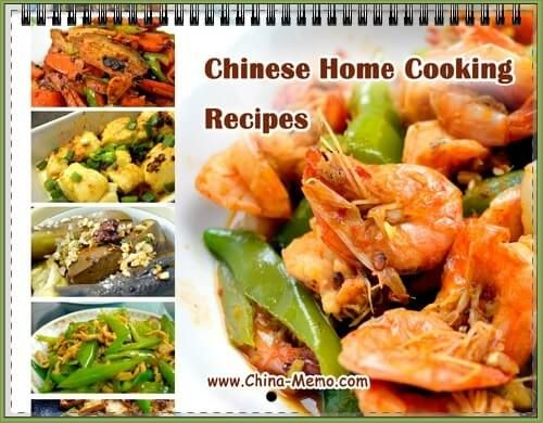 Authentic chinese food lovers ezine authentic chinese food real our chinese home cooking wall calendar get a free pdf download from my website forumfinder Images