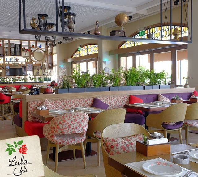 Hozmania مطعم ليلى جدة Home Decor Table Decorations Home