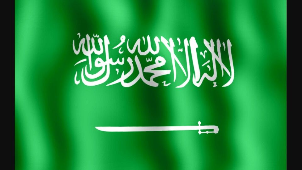 Saudi Arabia Flag Insurance Company Saudi Arabia List