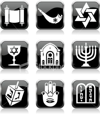 Jewish Symbol Images Spiderpic Royalty Free Stock Photoswww