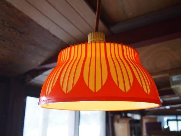 昭和の懐かしい 吊り下げ照明 レトロポップ オレンジ 1 レトロポップ