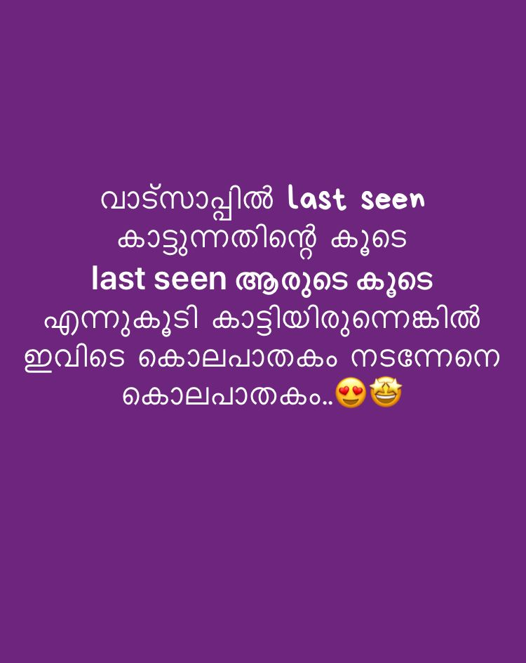 God Is There Positive Attitude Quotes Malayalam Quotes Funny Quotes